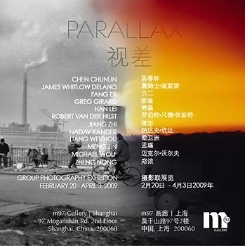 PARALLAX (group) @ARTLINKART, exhibition poster