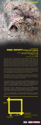 MIXED MOTIVITY I  - EMERGING ARTISTS EXHIBITION (group) @ARTLINKART, exhibition poster