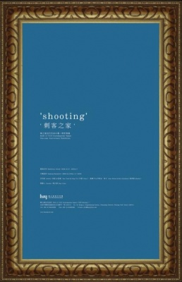 SHOOTING (group) @ARTLINKART, exhibition poster