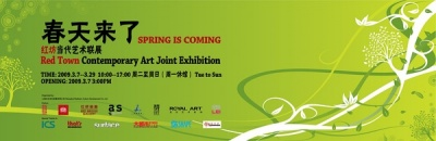 SPRING IS COMING - RED TOWN CONTEMPORARY ART JOINT EXHIBITION (group) @ARTLINKART, exhibition poster