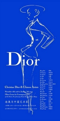 CHRISTIAN DIOR AND CHINESE ARTISTS (group) @ARTLINKART, exhibition poster