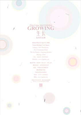 """""""GROWING"""" - SOLO EXHIBITION OF WORKS BY ZHAO LIANG (solo) @ARTLINKART, exhibition poster"""