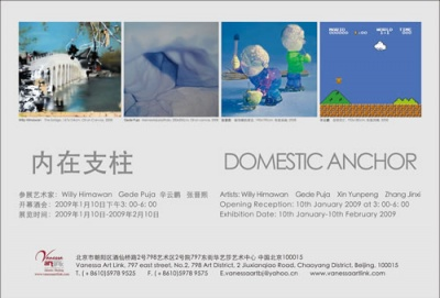 DOMESTIC ANCHOR (group) @ARTLINKART, exhibition poster
