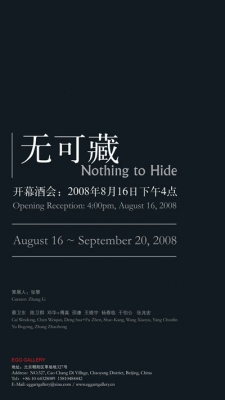 NOTHING TO HIDEE (group) @ARTLINKART, exhibition poster