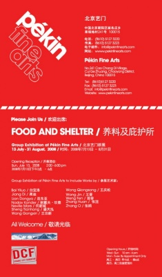FOOD AND SHELTER AT PEKIN FINE ARTS - GROUP EXHIBITION (group) @ARTLINKART, exhibition poster