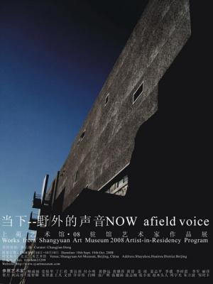 """NOW AFIELD VOICE""WORKS FROM SHANGYUAN ART MUSEUM 2008ARTIST-IN-RESIDENCY PROGRAM  (group) @ARTLINKART, exhibition poster"