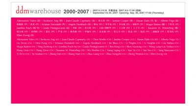 DDMWAREHOUSE 2000-2007 (group) @ARTLINKART, exhibition poster