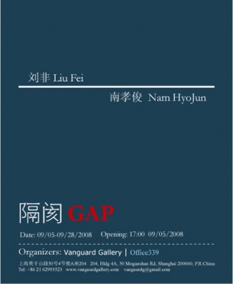 """GAP"" LIU FEI、NAM HYOJUN (group) @ARTLINKART, exhibition poster"