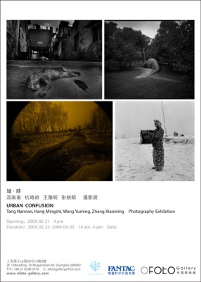 URBAN CONFUSION - TANG NANNAN, HANG MINGSHI, WANG YUMING, ZHANG XIAOMING PHOTOGRAPHY EXHIBITION (group) @ARTLINKART, exhibition poster