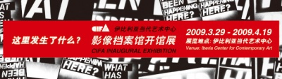 WHAT HAS BEEN HAPPENING HERE? - THE INAUGURAL EXHIBITION OF CHINESE INDEPENDENT FILM ARCHIVE (group) @ARTLINKART, exhibition poster