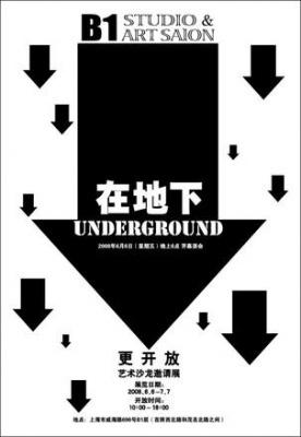 UNDER GROUND (group) @ARTLINKART, exhibition poster