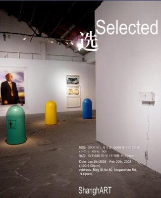 SELECTED (group) @ARTLINKART, exhibition poster
