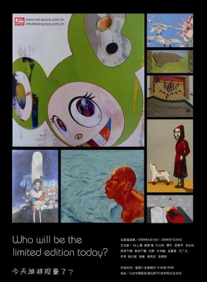 WHO WILL BE THE LIMITED EDITION TODAY? (group) @ARTLINKART, exhibition poster