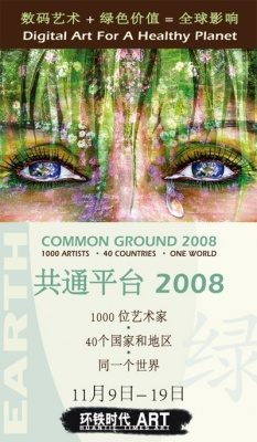 COMMON GROUND 08 (group) @ARTLINKART, exhibition poster