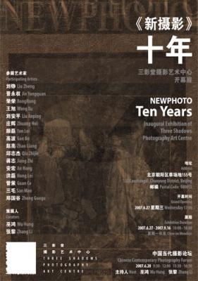 NEW PHOTO - TEN YEARS (group) @ARTLINKART, exhibition poster