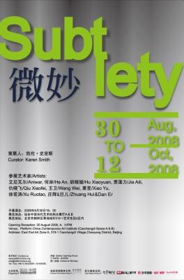 SUBT LETY (group) @ARTLINKART, exhibition poster