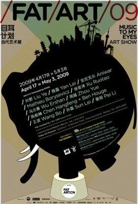 MUSIC TO MY EYES - THE FIRST EXHIBITION OF FAT ART (group) @ARTLINKART, exhibition poster