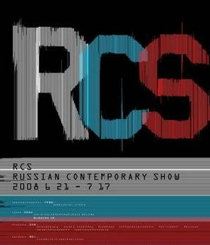 RCS - RUSSIAN CONTEMPORARY SHOW (group) @ARTLINKART, exhibition poster