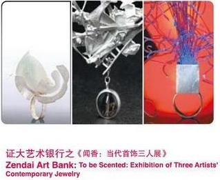 ZENDAI ART BANK : TO BE SCENTED: EXHIBITION OF THREE ARTISTS' CONTEMPORARY JEWELRY (group) @ARTLINKART, exhibition poster