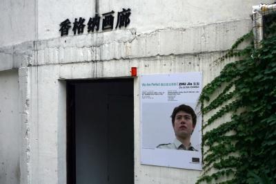 jiazheng international energy hotel anting