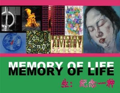 """""""生——纪念一种""""综合艺术展 (群展) @ARTLINKART展览海报"""