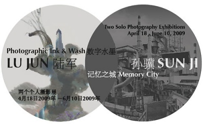 TWO SOLO PHOTOGRAPHY EXHIBITIONS: WORKS BY LU JUN AND SUN JI (group) @ARTLINKART, exhibition poster