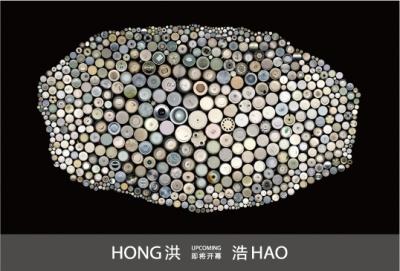 c7c0886c7 Hong Hao Solo Exhibition | exhibition | ARTLINKART | Chinese ...