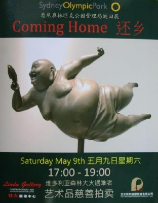 COMING HOME - 37 CHINESE AUSTRALIAN ARTISTS (group) @ARTLINKART, exhibition poster