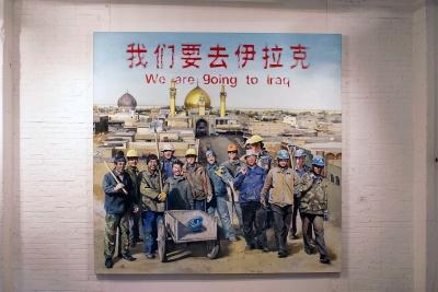 Ma Yunfei Solo Exhibition 2007 | exhibition | ARTLINKART