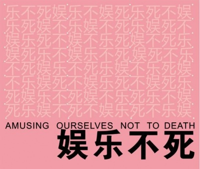 AMUSING OURSELVES NOT TO DEATH (group) @ARTLINKART, exhibition poster