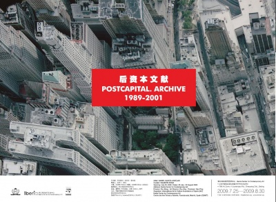 POSTCAPITAL ARCHIVE 1989 - 2001 (solo) @ARTLINKART, exhibition poster