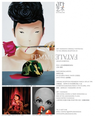 FEMME FATALE : GROUP EXHIBITION (group) @ARTLINKART, exhibition poster