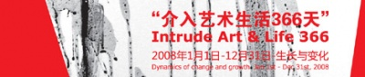 INTRUDE - ART & LIFE 366 (group) @ARTLINKART, exhibition poster