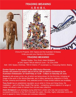TRADING MEANING (group) @ARTLINKART, exhibition poster