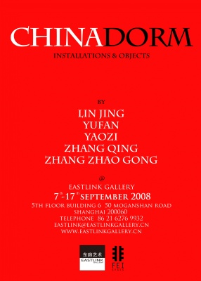 CHINA DORM (group) @ARTLINKART, exhibition poster