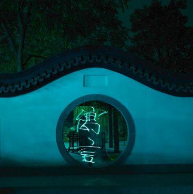 qiu zhijie light writing alphabet