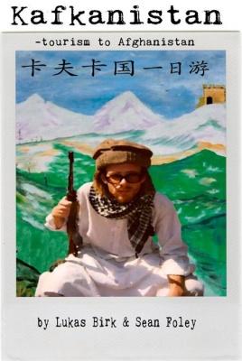 卡夫卡国一日游 (群展) @ARTLINKART展览海报