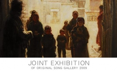 JOINT EXHIBITION OF ORIGINAL SONG GALLERY 2009 (group) @ARTLINKART, exhibition poster