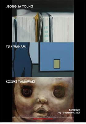 JEONG JA YOUNG, YU KIWANAMI, KOSUKE YAMAWAKI - THREE PERSONS EXHIBITION (group) @ARTLINKART, exhibition poster