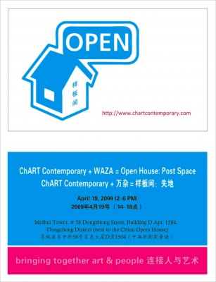 CHART CONTEMPORARY + WAZA = OPEN HOUSE: POST SPACE (group) @ARTLINKART, exhibition poster