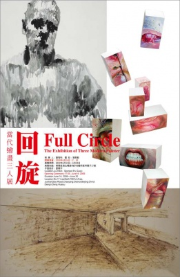 FULL CIRCLE - THE EXHIBITION OF THREE MODERN PAINTERS (group) @ARTLINKART, exhibition poster