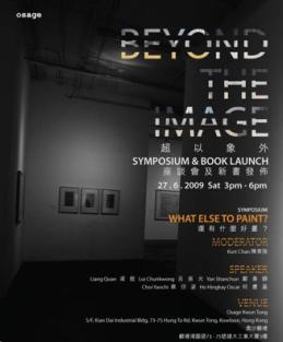 BEYOND THE IMAGE - SYMPOSIUM & BOOK LAUNCH (group) @ARTLINKART, exhibition poster