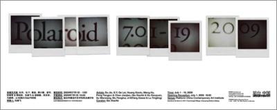 宝丽来 (群展) @ARTLINKART展览海报