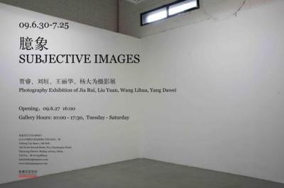 SUBJECTIVE IMAGES - PHOTOGRAPHY EXHIBITION OF JIA RUI, LIU YUAN, WANG LIHUA, YANG DAWEI (group) @ARTLINKART, exhibition poster