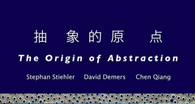 THE ORIGIN OF ABSTRACTION (group) @ARTLINKART, exhibition poster