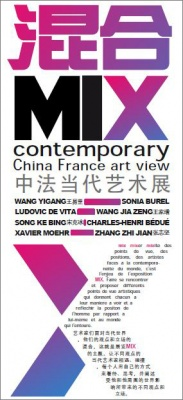 MIX - CONTEMPORARY CHINA FRANCE ART VIEW (group) @ARTLINKART, exhibition poster