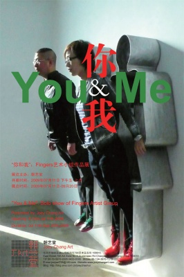 YOU & ME: SOLO SHOW OF FINGERS ARTIST GROUP (group) @ARTLINKART, exhibition poster