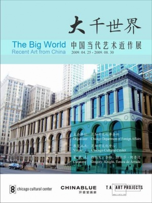 THE BIG WORLD: RECENT ART FROM CHINA (group) @ARTLINKART, exhibition poster