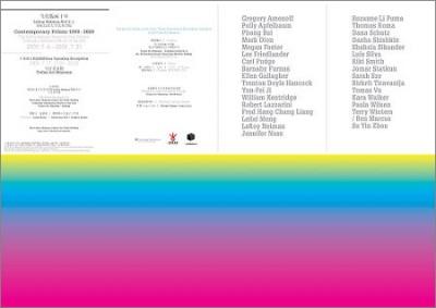 当代版画:1999 - 2009 (群展) @ARTLINKART展览海报