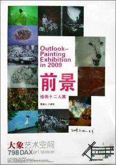 OUTLOOK - PAINTING EXHIBITION IN 2009 (group) @ARTLINKART, exhibition poster